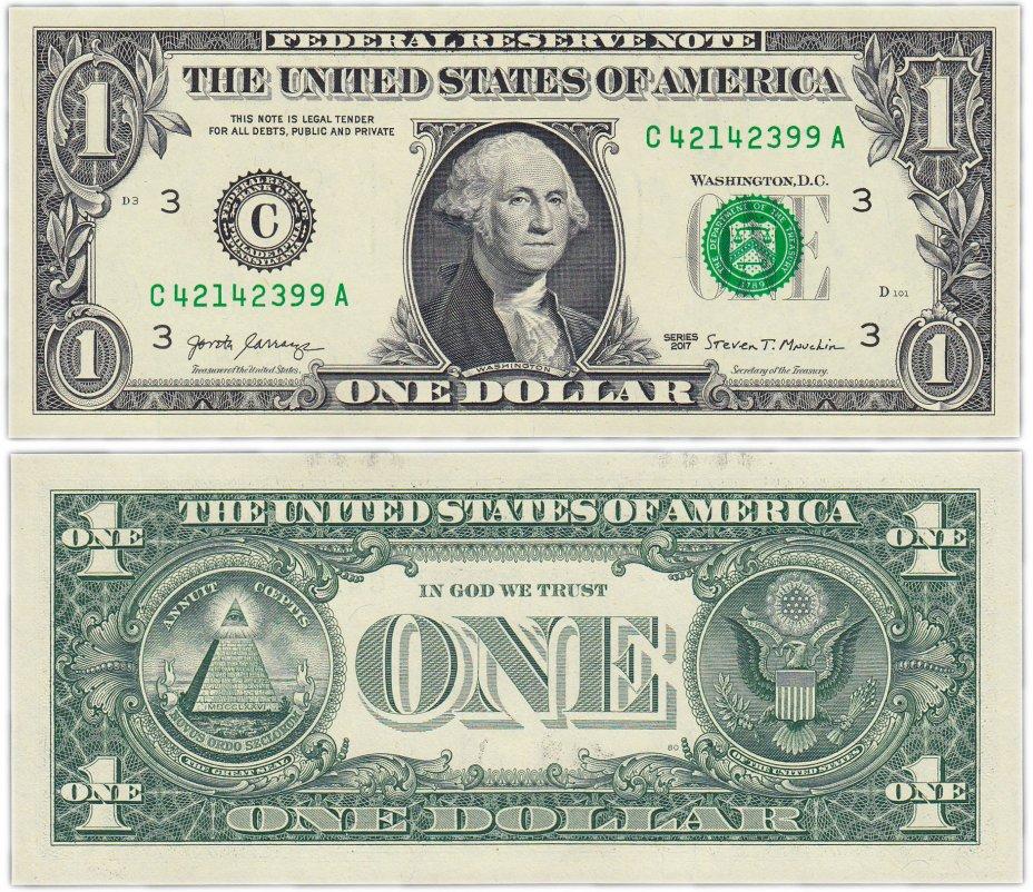 купить США 1 доллар 2017 (Pick 544) С-Филадельфия