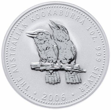 купить Австралия 1 доллар 2006 Кукабарра