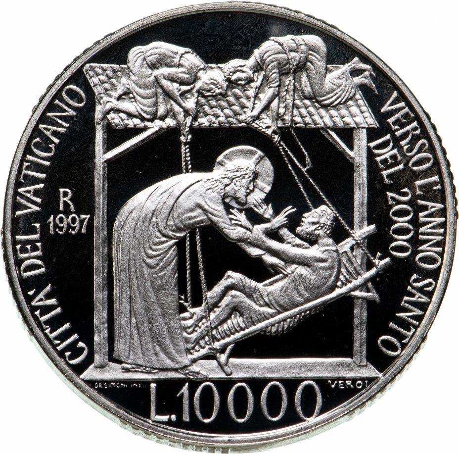 """купить Ватикан 10000 лир 1997 """"Святой Год 2000 - Исцеление парализованного"""""""