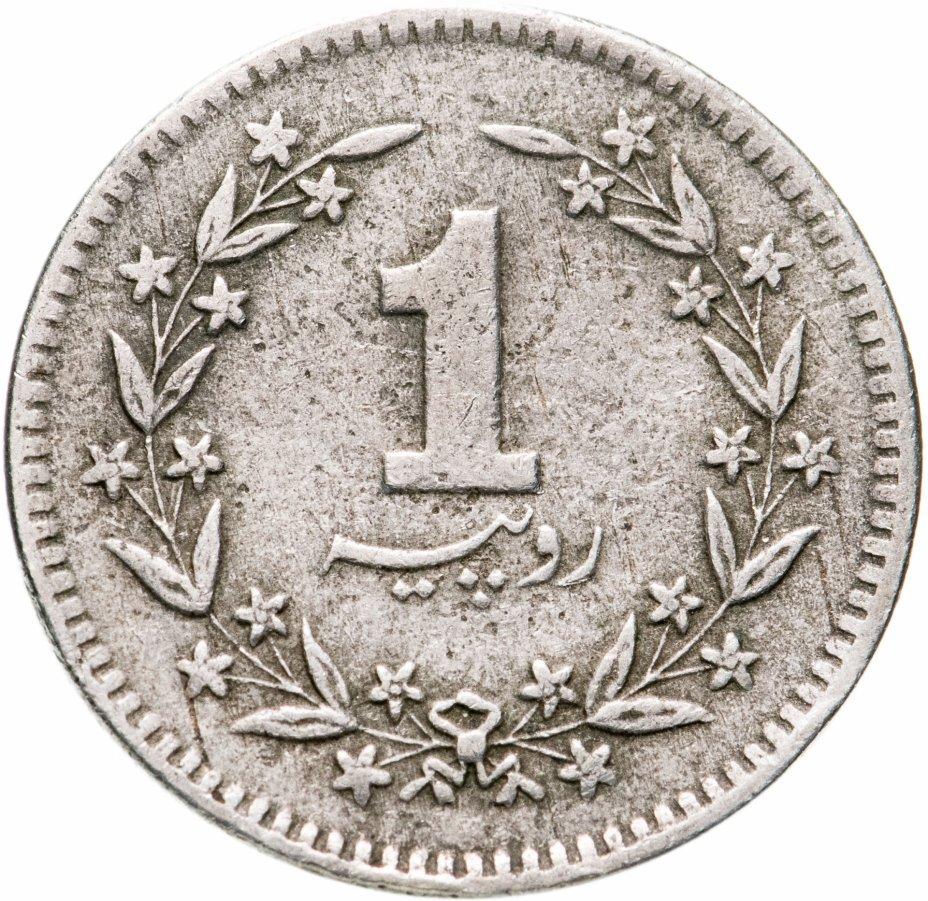купить Пакистан 1 рупия (rupee) 1981-1992, случайная дата