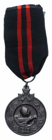 купить Финляндия медаль «За зимнюю войну 1939-1940»