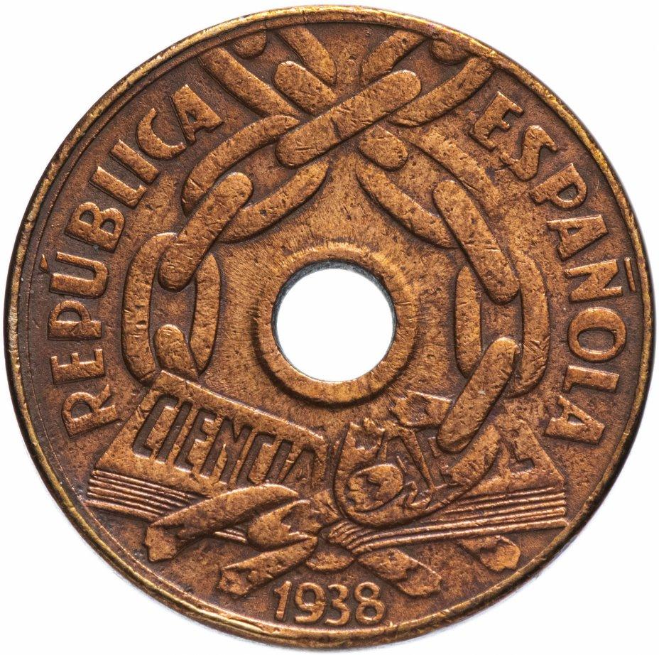 купить Испания 25 сентимо (centimos) 1938