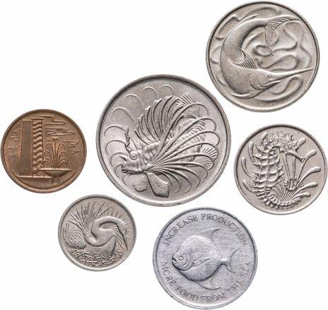 купить Сингапур, набор монет 1967-1982 (6 монет)