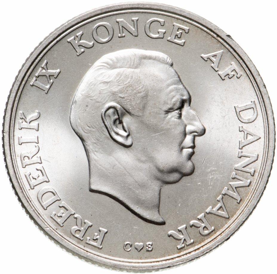 купить Дания 2 кроны (kroner) 1958  18 лет принцессе Маргрете