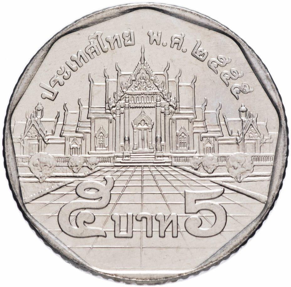 купить Таиланд 5 бат 2012