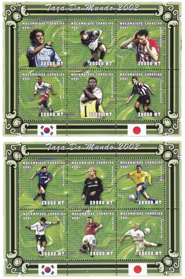 """купить Мозамбик набор из 12 марок 2001 """"Футбол- Футболисты ЧМ по Футболу 2002 в Япония,Корея"""", 2 малых листа"""