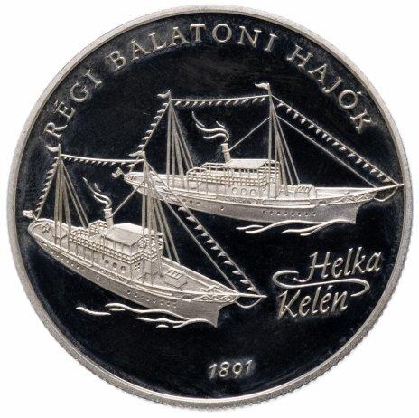"""купить Венгрия 2000 форинтов """"Венгерские пароходы  - «Helka» и «Kelen»"""""""