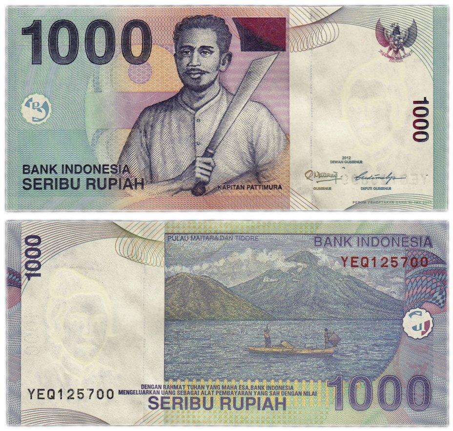 купить Индонезия 1000 рупий 2012 (Pick 141l)