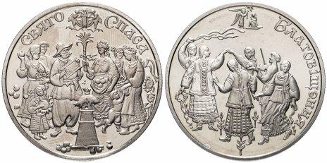 купить Украина набор из 2-х юбилейных монет 5 гривен 2008-2010