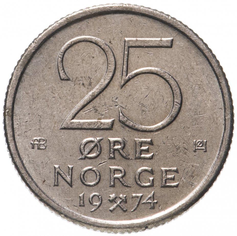 купить Норвегия 25 эре (ore) 1974-1982, случайная дата