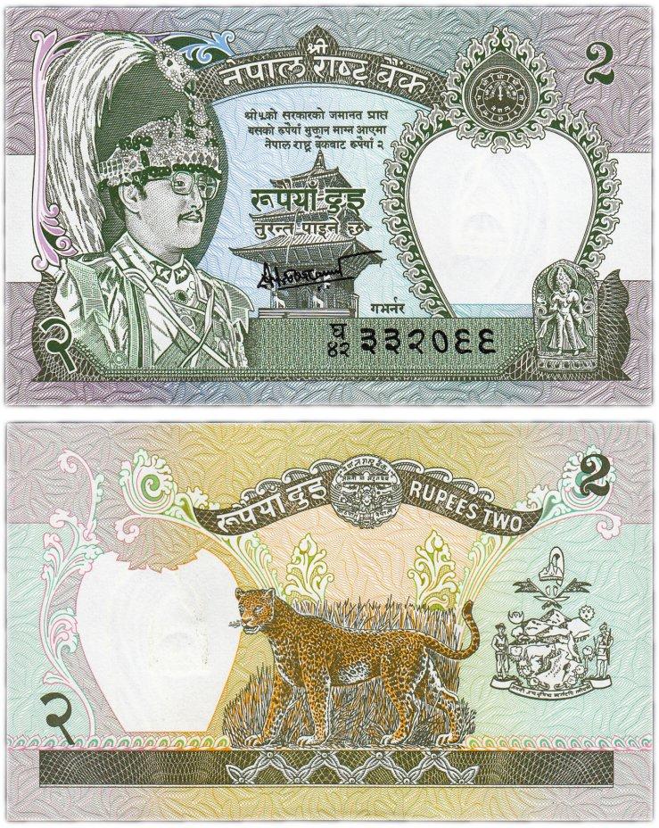 купить Непал 2 рупии 1981 (2000-2001) (Pick 29b(4)) Подпись 14