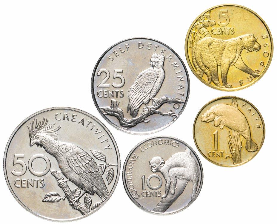 купить Гайана набор из 5 монет 1978