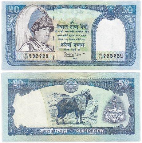 купить Непал 50 рупий 1995-2000 (Pick 33d) Подпись 15