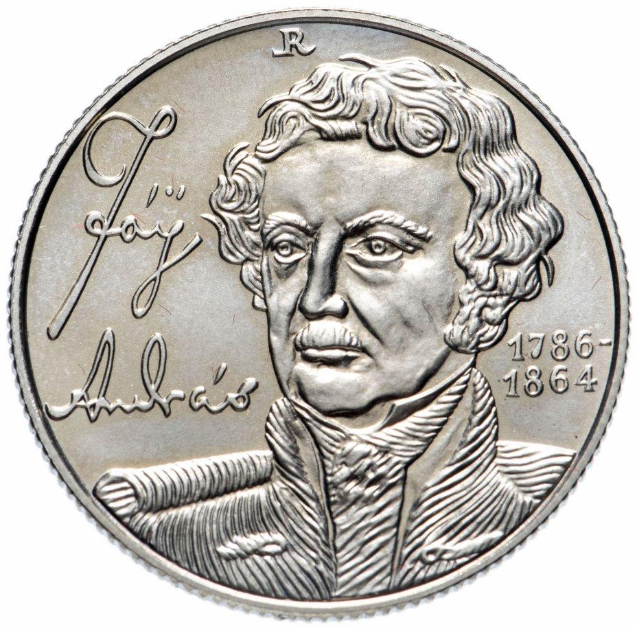 """купить Венгрия 100 форинтов (forint) 1990 """"Андраш Фай, 150 лет Сбербанку"""""""
