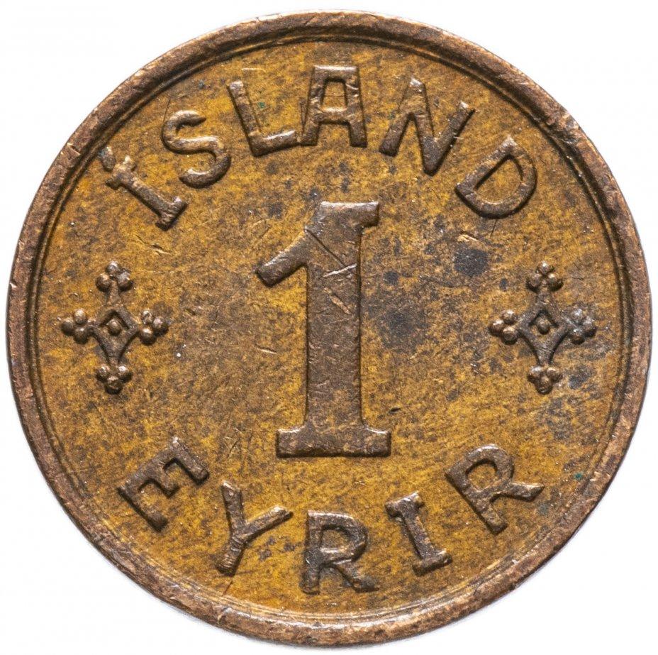 купить Исландия 1 эйре (eyrir) 1938
