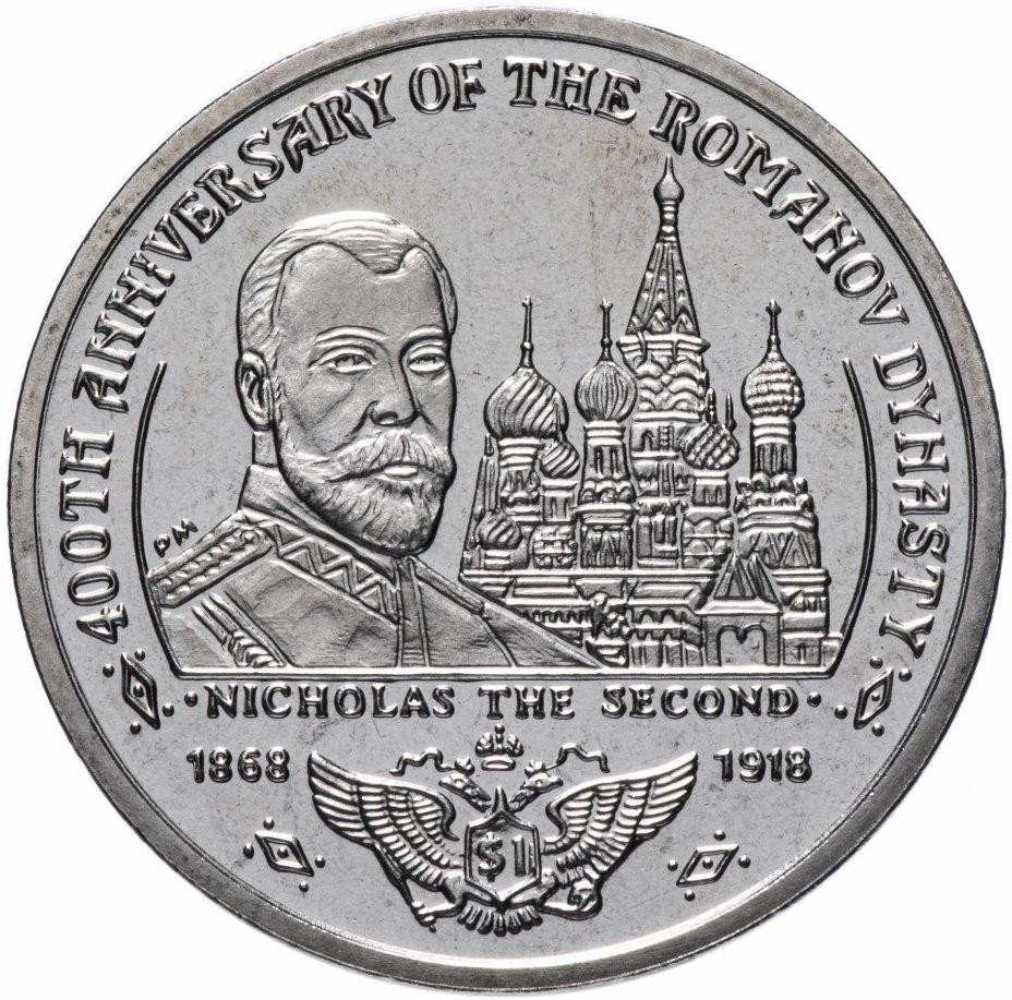 """купить Британские Виргинские острова 1 доллар (dollar) 2013 """"400 лет династии Романовых - Николай II"""""""