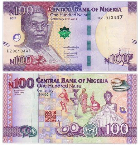 купить Нигерия 100 найра 2019 (Pick 41)