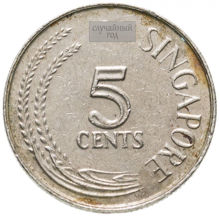 купить Сингапур 5 центов (cents) 1980-1982 магнетик, случайная дата