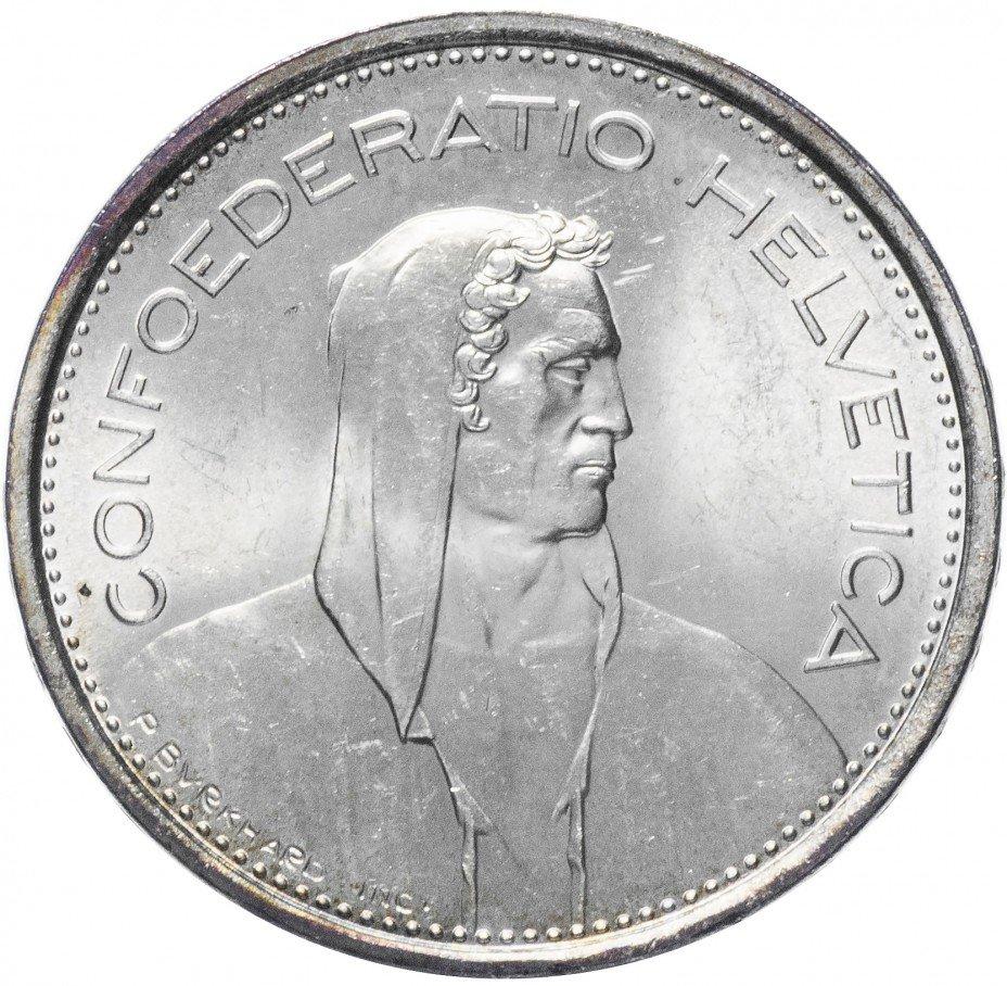 купить Швейцария 5 франков 1967