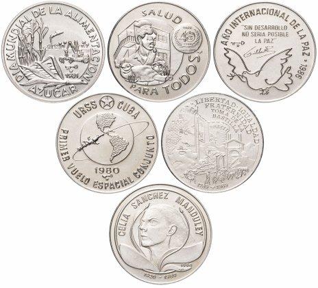 купить Куба набор из 6 монет 1 песо 1980-1989