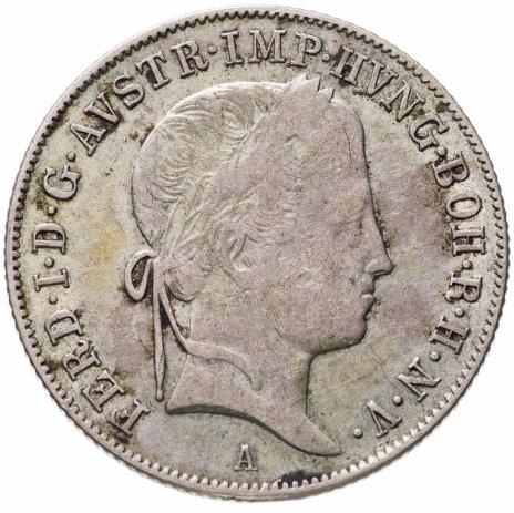 """купить Австрия 20крейцеров (kreuzer) 1848 A  знак монетного двора """"A"""" - Вена"""