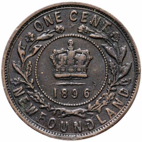 купить Канада, Ньюфаундленд 1 цент 1896