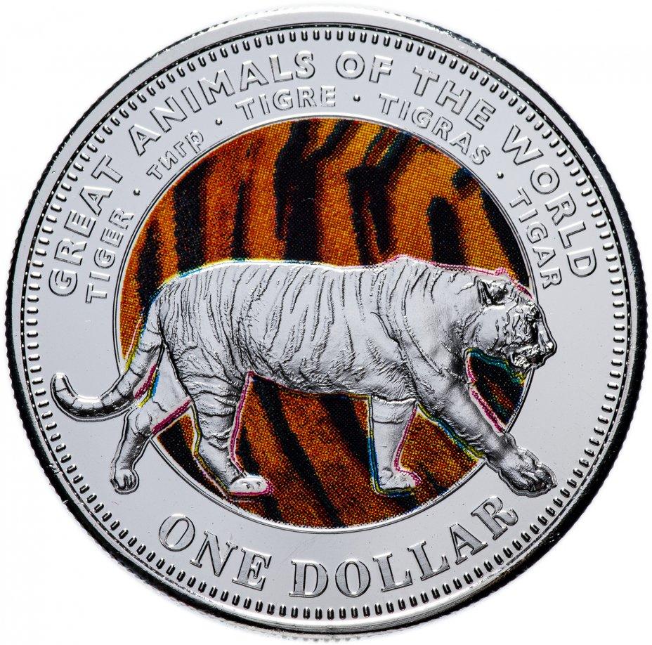 """купить Фиджи 1 доллар 2009 """"Великие животные мира - Тигр"""""""