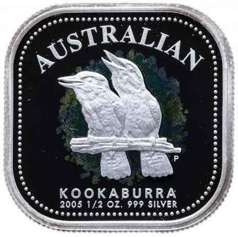 купить Австралия 50 центов 2005 Кукабарра