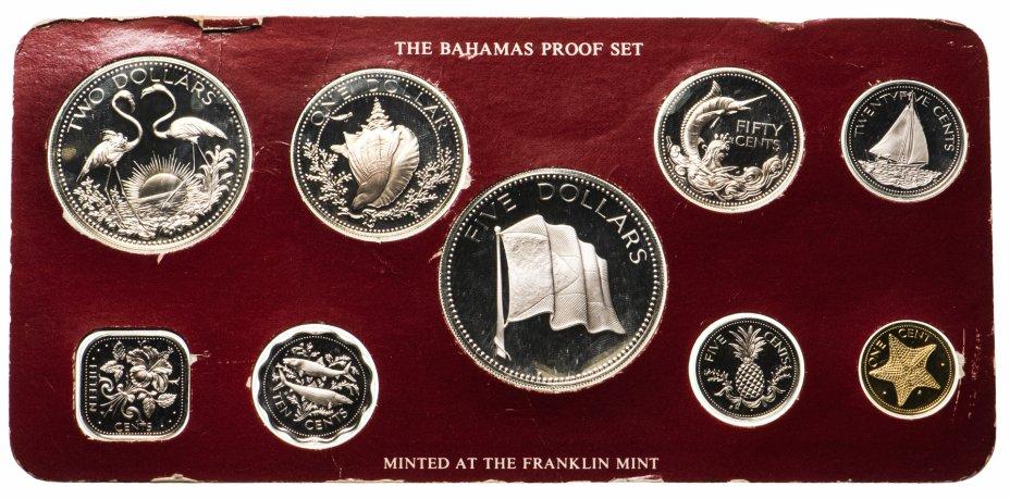 купить Багамы набор монет 1976 (9 монет в буклете)
