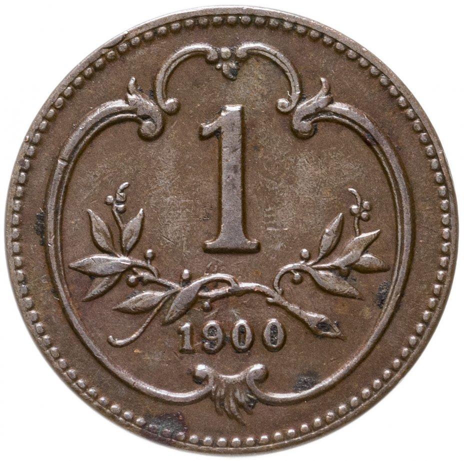 купить Австрия 1 геллер (heller) 1900