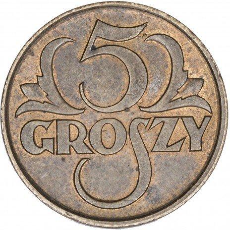 купить Польша 5 грошей 1923