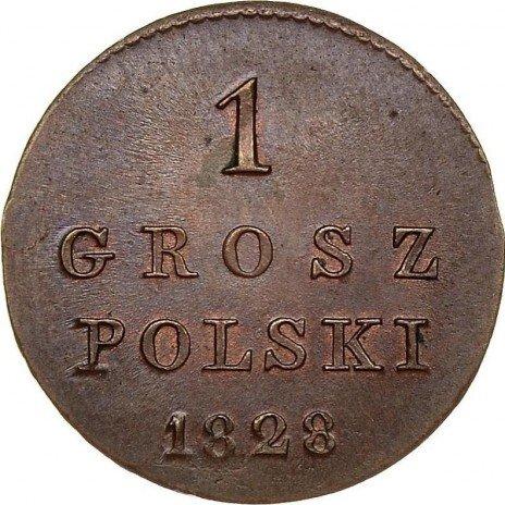купить 1 грош 1828 года FH