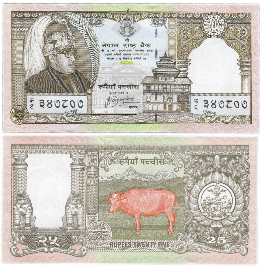 купить Непал 25 рупий 1997 (Pick 41) в буклете