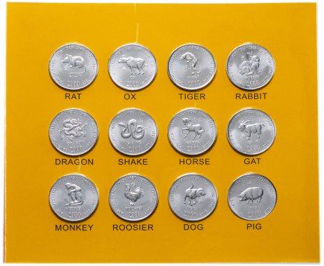 """купить Сомали набор монет 2000 """"Китайский гороскоп"""" (12 штук) в буклете"""