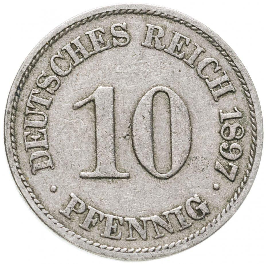 """купить Германская Империя, 10 пфеннигов (pfennig) 1897 """"A"""" - Берлин"""