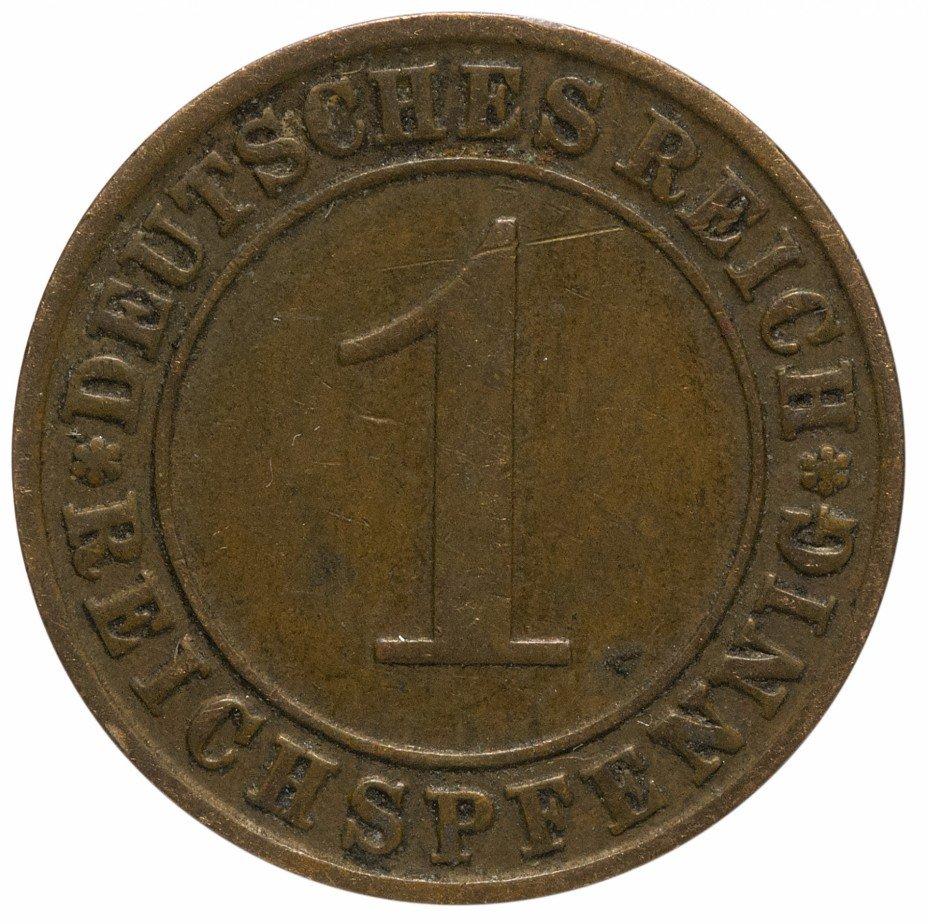 """купить Германия 1 рейх пфенниг 1929 """"А"""""""