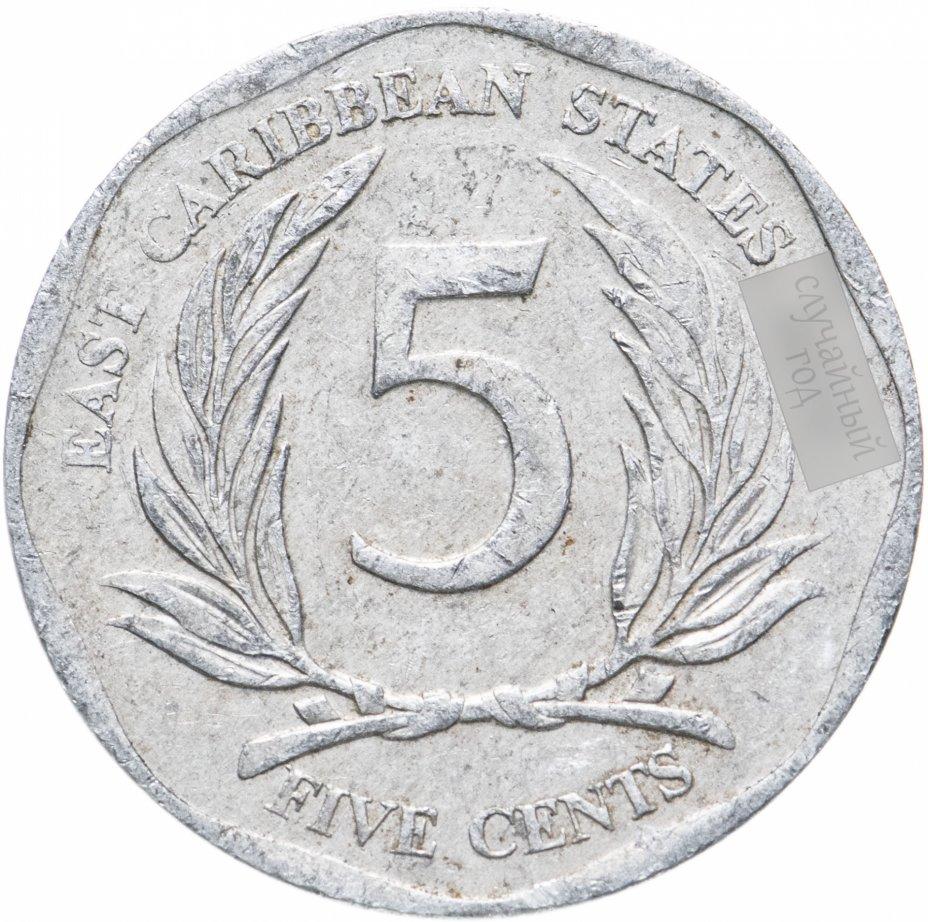 купить Восточные Карибы 5 центов (cents) 2002-2015, случайная дата