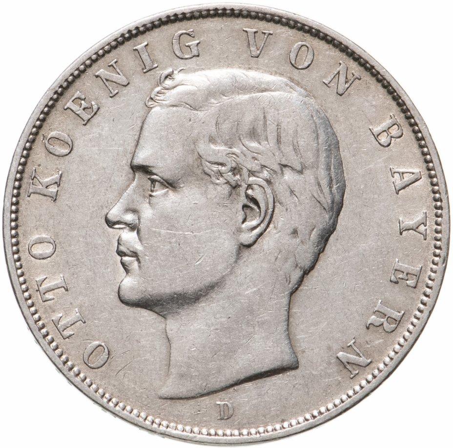 купить Германская Империя, Бавария  3 марки 1910