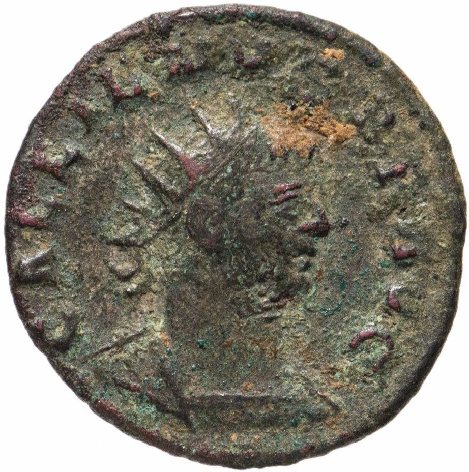 купить Римская империя, Галлиен, 253–268 годы, антониниан. (Виктория)