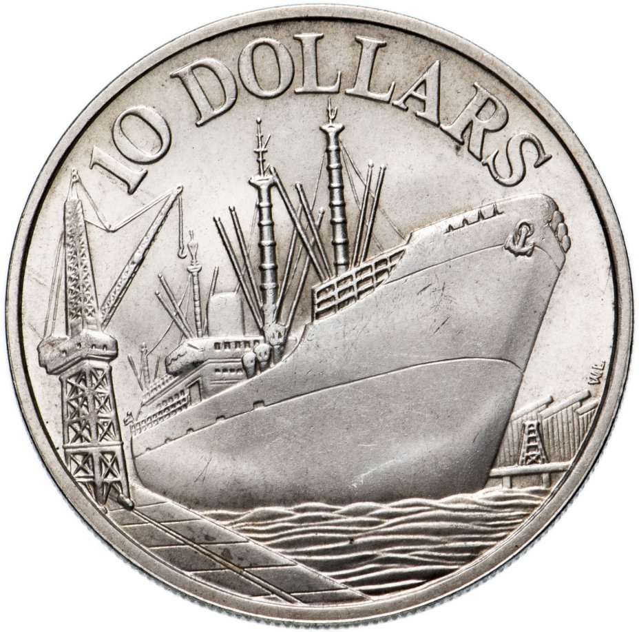 """купить Сингапур 10 долларов (dollars) 1976 """"10 лет Независимости"""""""