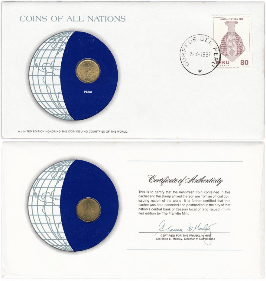 купить Серия «Монеты всех стран мира» - Перу 1 соль (sol) 1980 (монета и 1 марка в конверте)