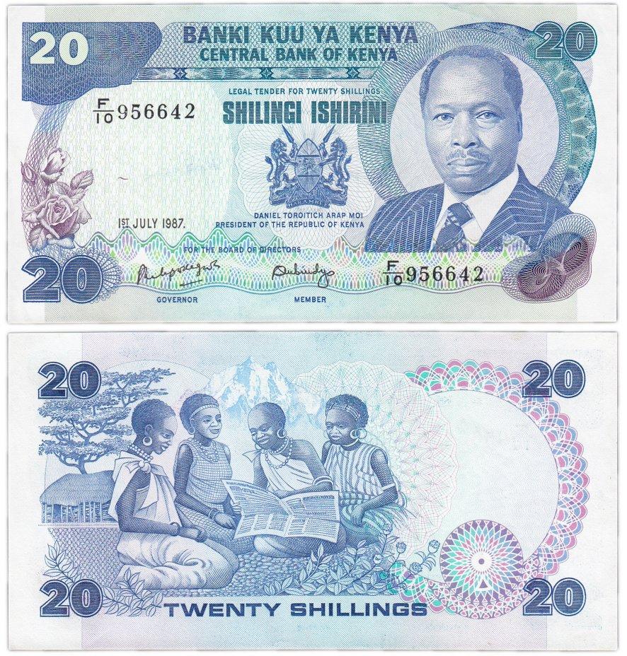купить Кения 20 шиллингов 1987 (Pick 21f)