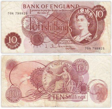 купить Англия 10 шиллингов 1962-1966 (Pick 373b)