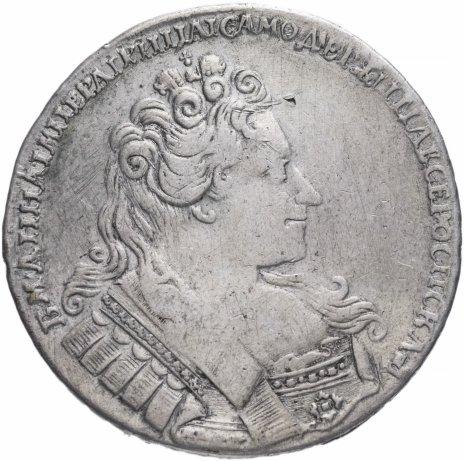 купить 1 рубль 1731 с брошью на груди, крест державы простой