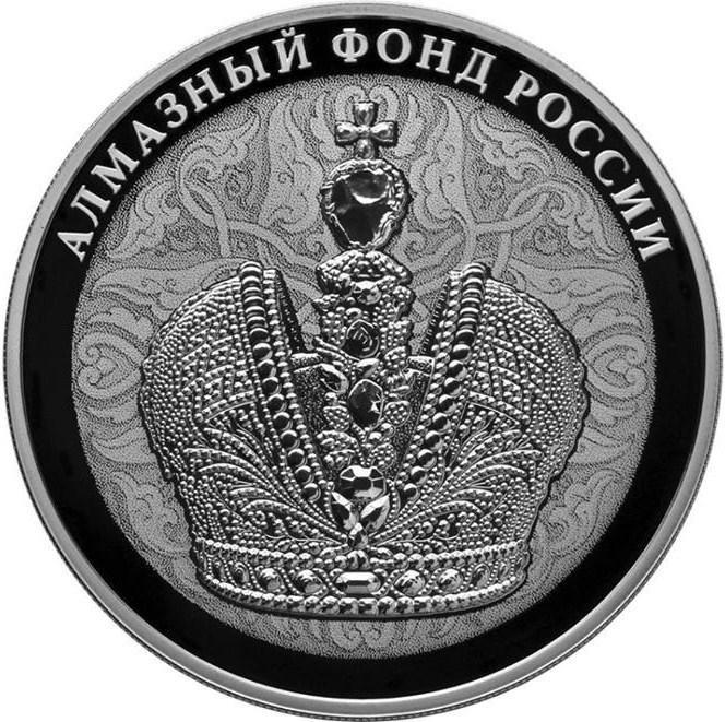 """купить 3 рубля 2016 СПМД Proof """"Алмазный фонд - Большая императорская корона"""""""