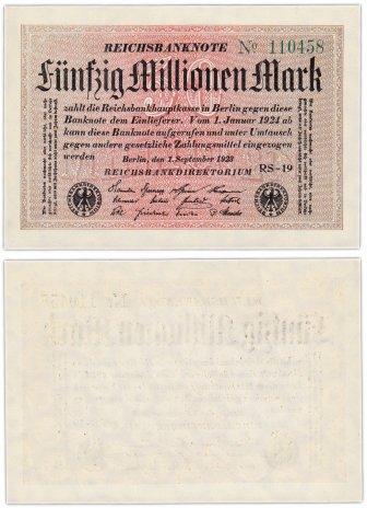 купить Германия 50000000 марок 1923 (Pick 109) Со знаком номера