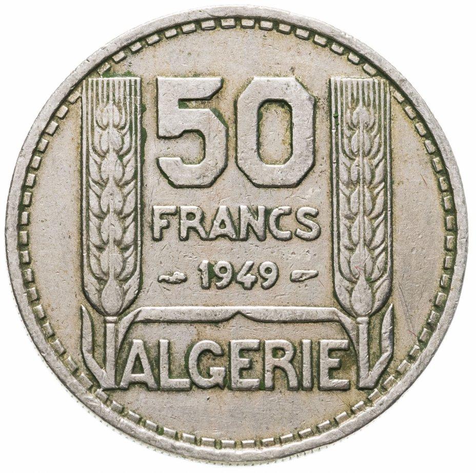 купить Алжир 50 франков (francs) 1949