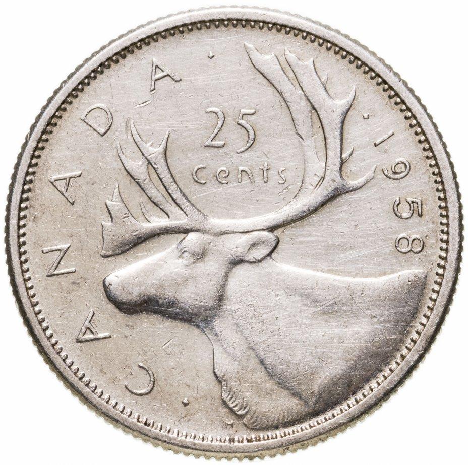 купить Канада, 25 центов (cents) 1958