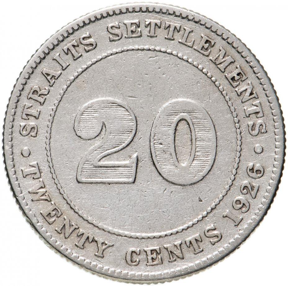 купить Стрейтс Сетлментс 20 центов (cents) 1926