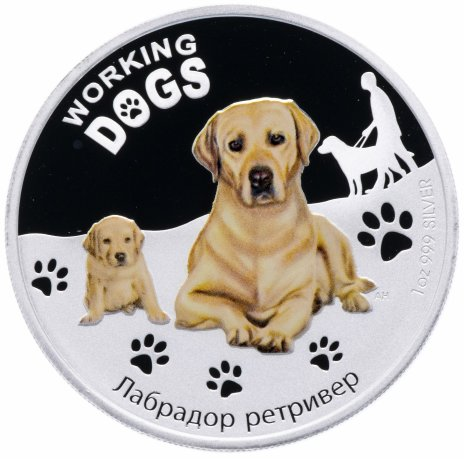"купить Тувалу 1 доллар 2011 ""Служебные собаки - Лабрадор-ретривер"""